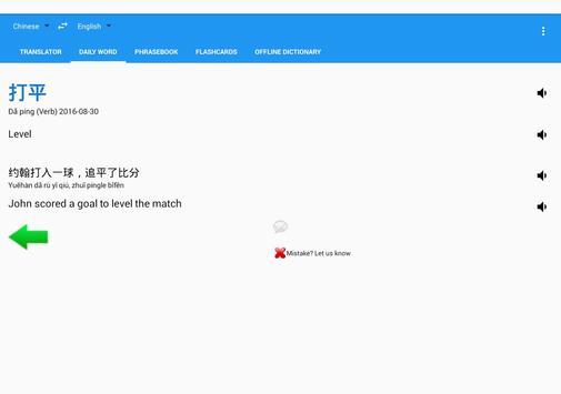 Chinese English Translator App screenshot 9