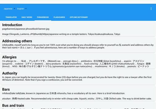 Japanese English Translator screenshot 9