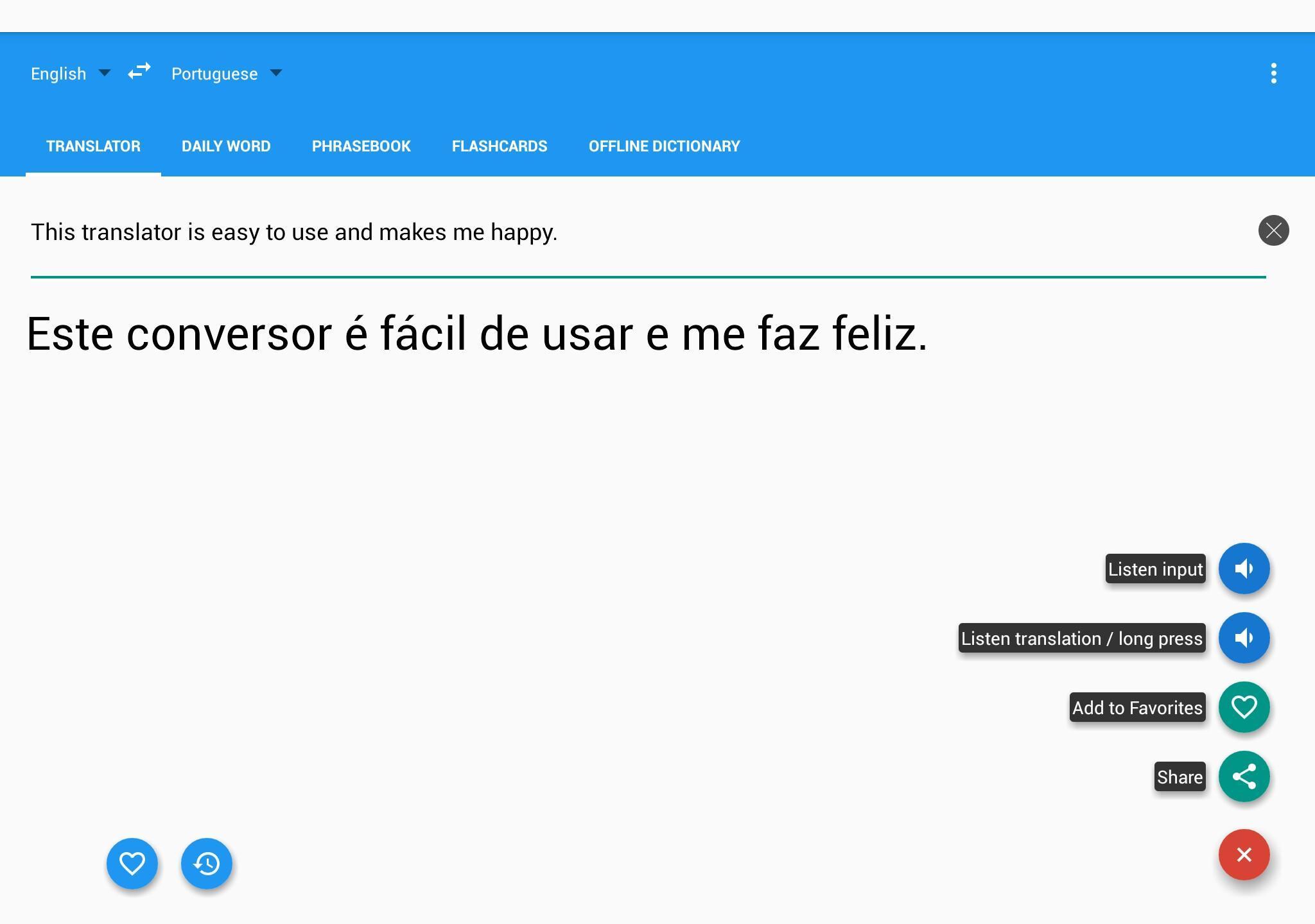 語 翻訳 ポルトガル