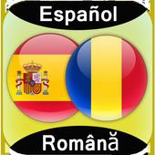 Traductor Español Rumano icon