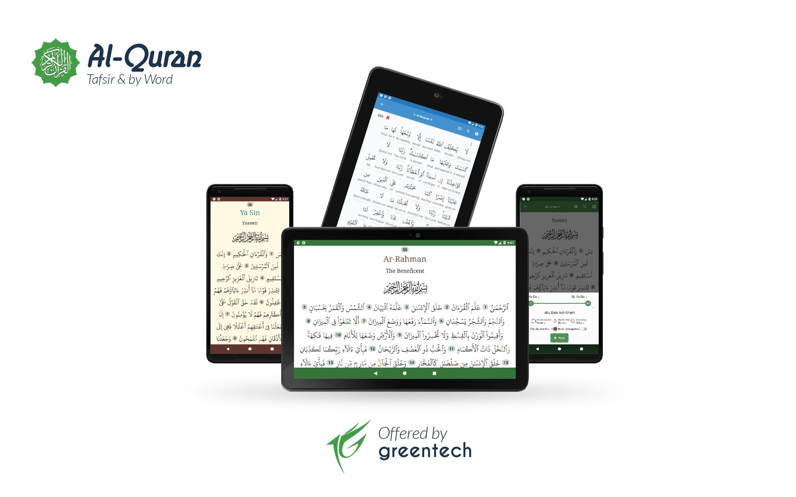 Al Quran (Tafsir & by Word) for Android - APK Download