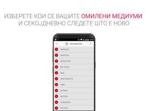 GRID screenshot 3