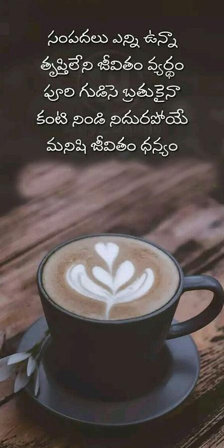 Top Motivational Quotes Telugu 2020 For Android Apk Download