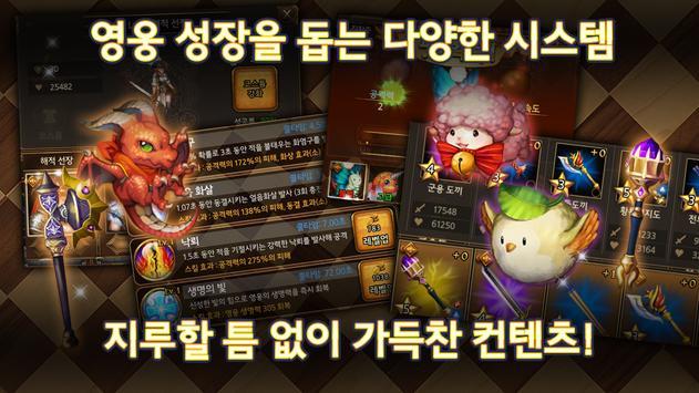만영검 screenshot 10