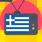 Greece TV & Radio ikona