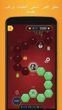 لعبة بنك المعلومات - هيكسا تصوير الشاشة 3