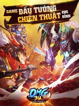 OMG 3Q Poster