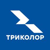 Триколор Кино и ТВ онлайн icon