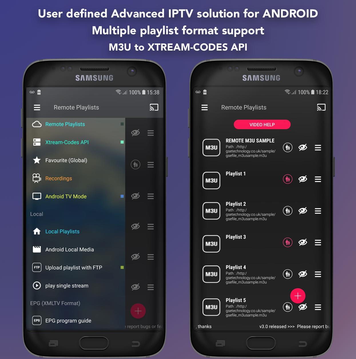 تحميل تطبيق GSE Smart IPTV 2020 + كود التفعيل