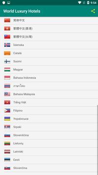 World Luxury Hotels screenshot 7
