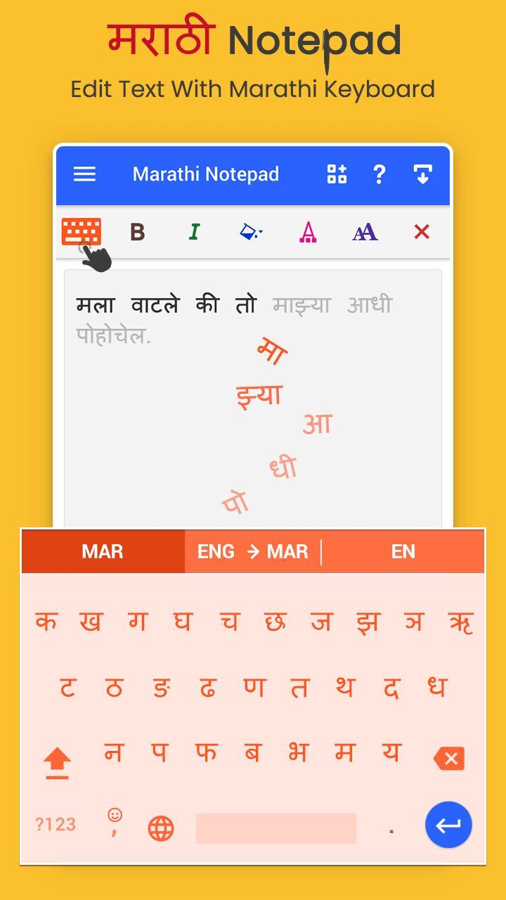 Marathi Notepad, English to Marathi Typing for Android - APK