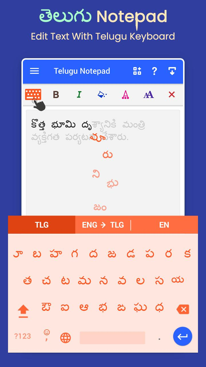 Telugu Notepad - Telugu Typing, Keyboard and Text for