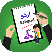 Urdu Typing, Keyboard, Notes and Editor icon