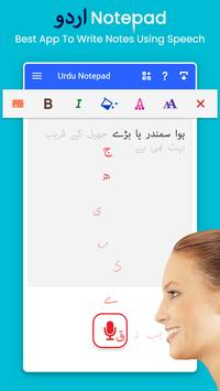 Urdu Typing, Keyboard, Notes and Editor poster