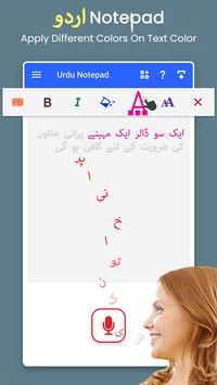Urdu Typing, Keyboard, Notes and Editor screenshot 2