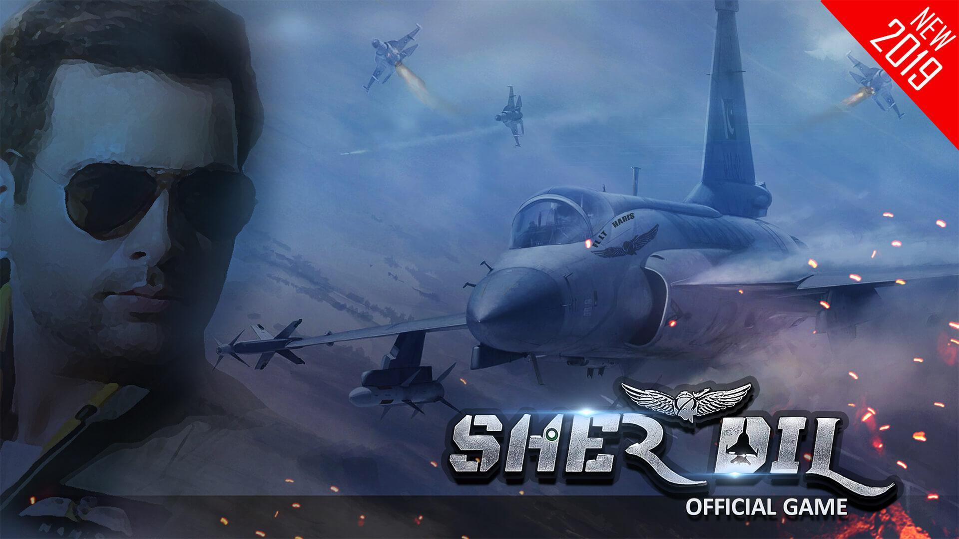 Sherdil - The Official Game for Android - APK Download