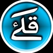 HARAKAT KEYBOARD - حركات - لوحة المفاتيح v31.05.21 (Premium) (Unlocked) (12.9 MB)