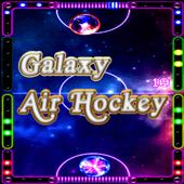 Galaxy Air Hockey icon