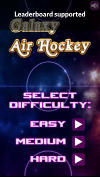 Galaxy Air Hockey screenshot 1