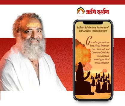 Rishi Darshan poster
