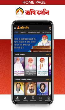 Rishi Darshan screenshot 5