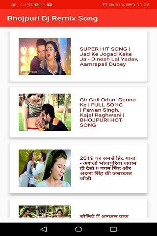 Bhojpuri Dj Remix Song for Android - APK Download