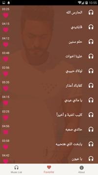 اغاني تامر حسني جديد 2019 بدون نت screenshot 2