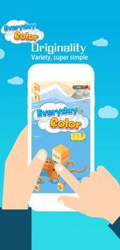 Color स्क्रीनशॉट 1
