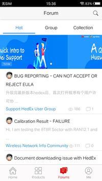 Huawei Technical Support screenshot 2