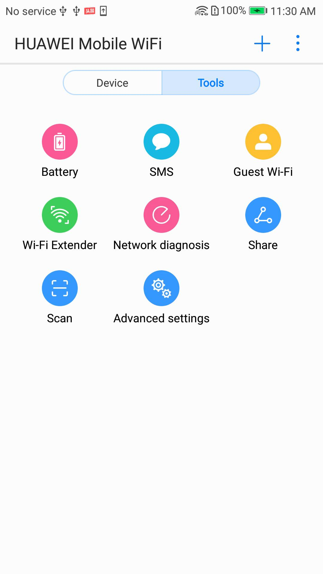 Huawei SmartHome for Android - APK Download