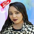 Huda Arabi - أغاني هدى عربي 2019 بدون أنترنت