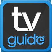 HUMAX TV Guide icon