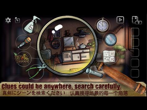 Escape Room-Escape Note screenshot 5