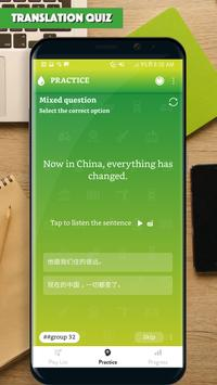 Chinese Sentence Master screenshot 1