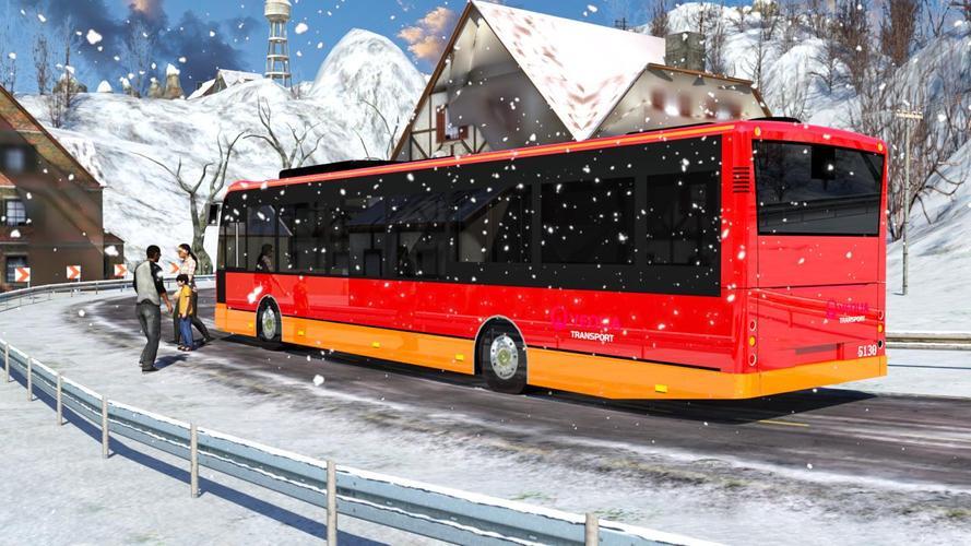 автобус зимой картинка ноги