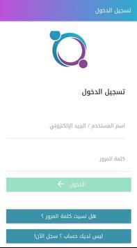 حوراء poster