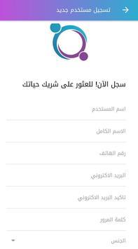 حوراء screenshot 1