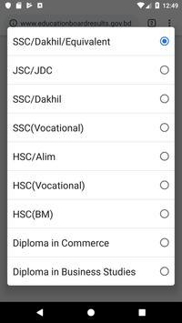 Exam Result For - PSC, JSC, SSC, HSC (মার্কশিট সহ) screenshot 3