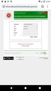 Exam Result For - PSC, JSC, SSC, HSC (মার্কশিট সহ) screenshot 2