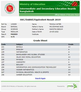 Exam Result For - PSC, JSC, SSC, HSC (মার্কশিট সহ) screenshot 7