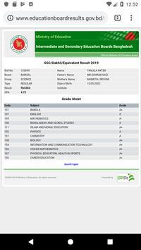 Exam Result For - PSC, JSC, SSC, HSC (মার্কশিট সহ) screenshot 5