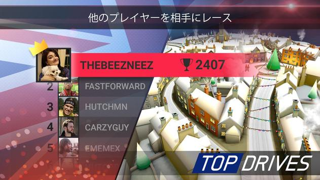 Top Drives スクリーンショット 3