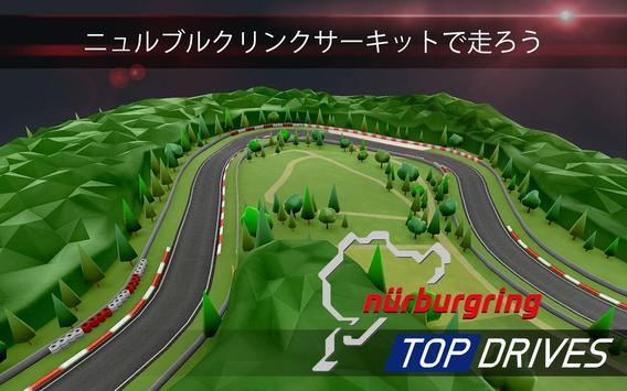 Top Drives スクリーンショット 12