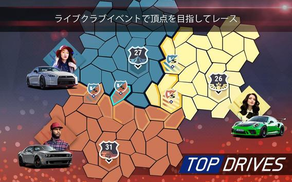 Top Drives スクリーンショット 14
