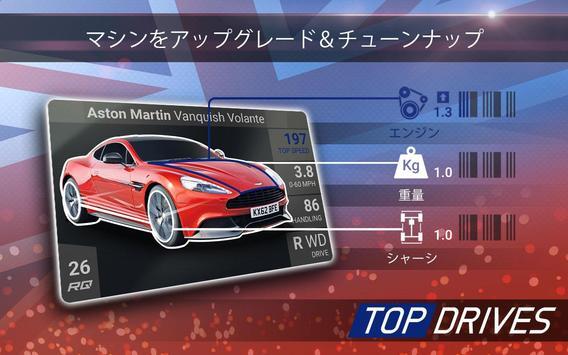Top Drives スクリーンショット 18