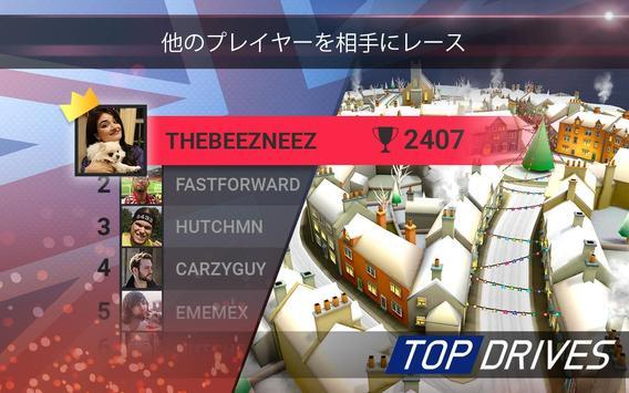 Top Drives スクリーンショット 19