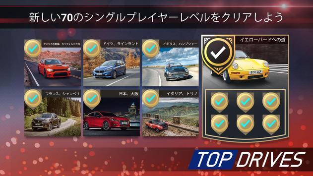 Top Drives スクリーンショット 6