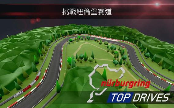 Top Drives–汽車卡牌賽車遊戲 截圖 12