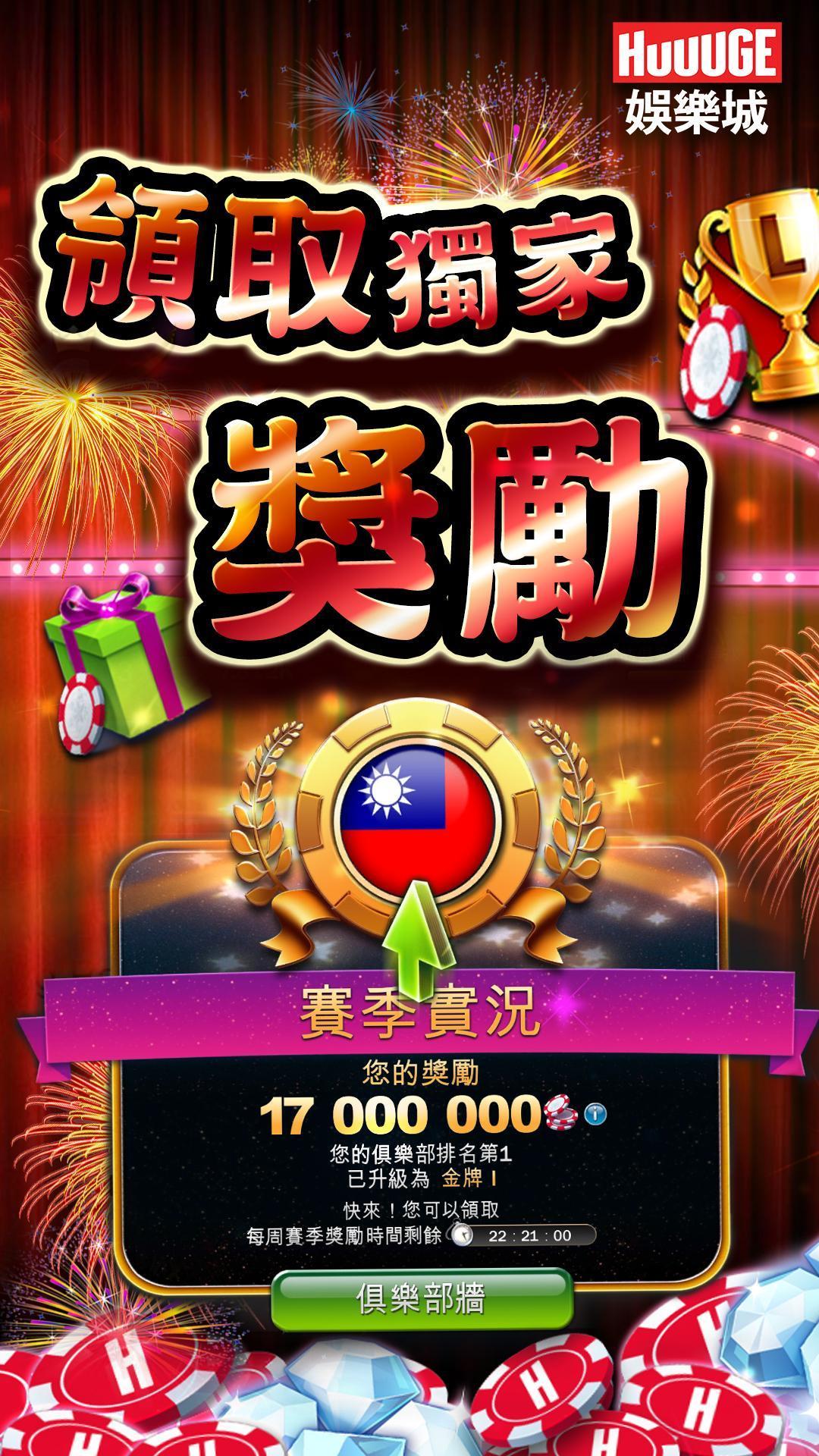 Slotter casino lobby demo spiel