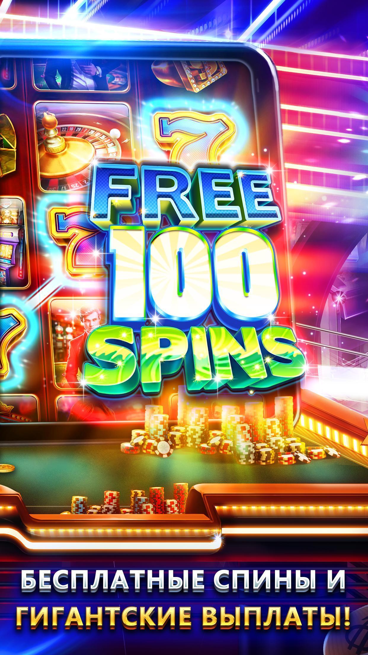 Играть в казино вегас i рулетка на деньги приложение